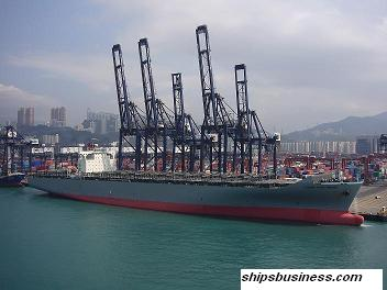 Seagoing container ship prior loading